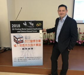 Dr. Zeetser gives Keynote Speech about FastForward Bunion Surgery and 3D Printing in Taiwan